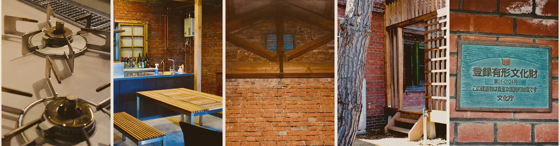 柳田家住宅旧りんご蔵で現アップルロッヂの画像